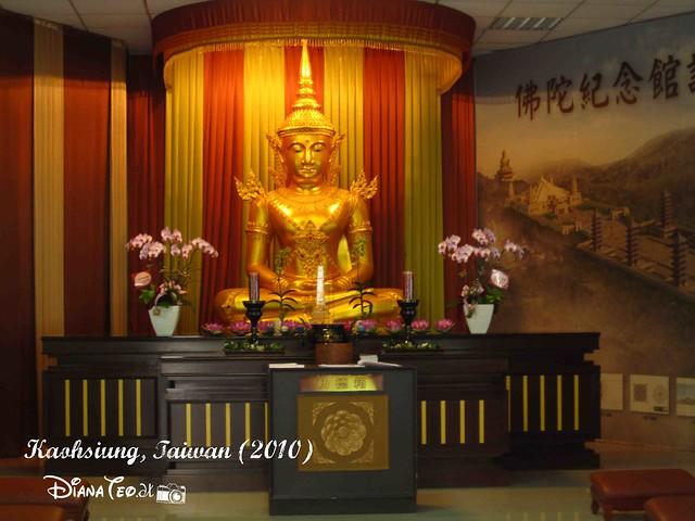 Fo Guang Shan 14