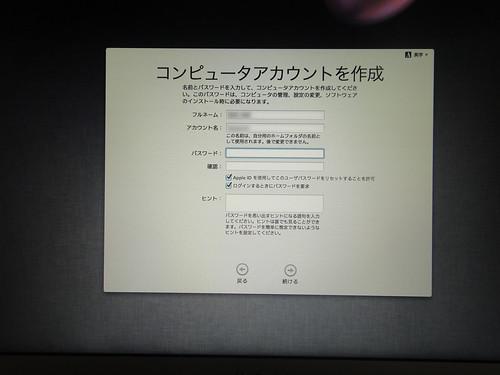 20110725_m14