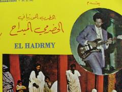 El Hadrmy - Kamlat/La Mone (detail)