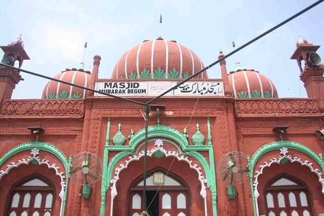City Monument – Mubarak Begum Masjid, Hauz Qazi
