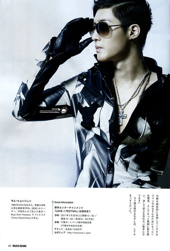 Kim Hyun Joong K-POP Music Bank Vol. 03 [201108] Page7