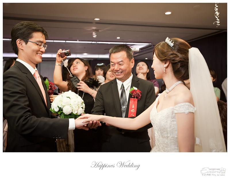 [婚禮紀錄]祥豐&京樺婚禮全紀錄_192