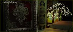 شهر رمضآن (aboodeksa) Tags: ، كريم تصاميم رمضان بي تواقيع رمضانية رمضاني بلاكبيري رمزيات