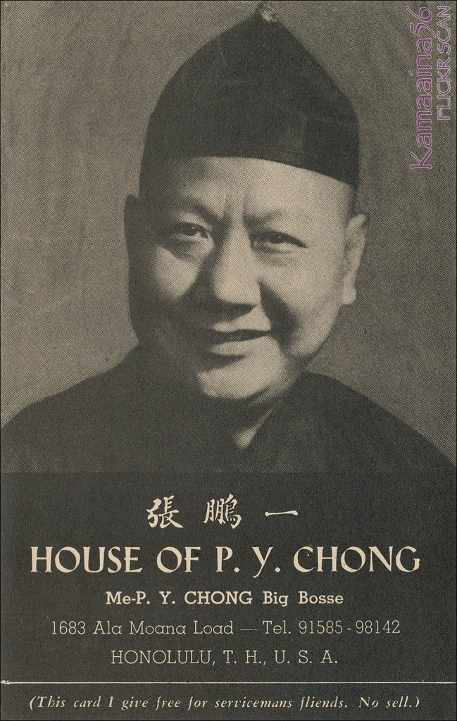 House of P.Y. Chong 1940s