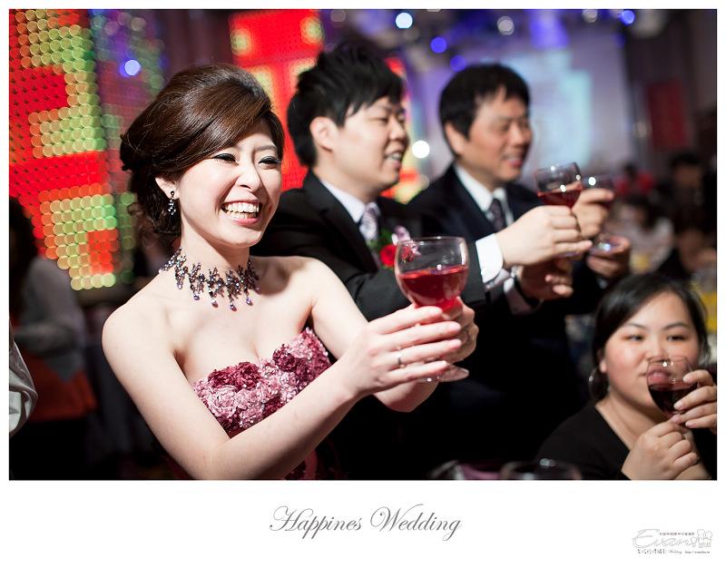 [婚禮攝影]承澤&佩蓉 婚禮紀錄_267