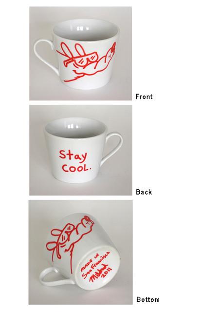 stay cool mug