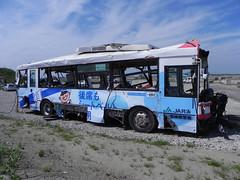 Surveying the tsunami zone (Stop carbon pollution) Tags: bus japan geotagged earthquake disaster   miyagiken touhoku   natori    geo:lat=3817238408467891 geo:lon=1409536518334046