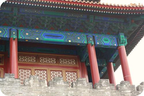 Beijing 12