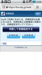 Edy-02