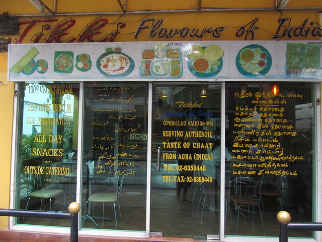 South Indian Food Restaurant in Bangkok, Thailand