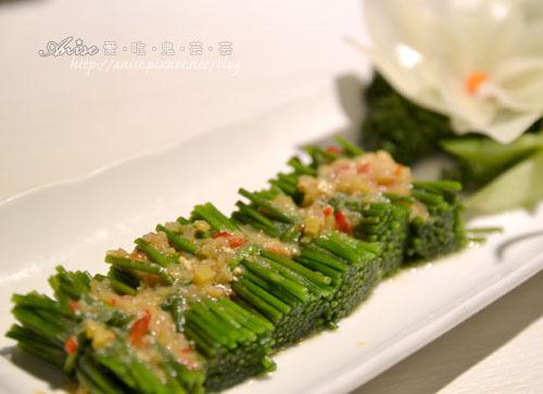 平雲養生蔬食料理032.jpg
