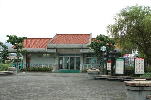 公園的服務中心