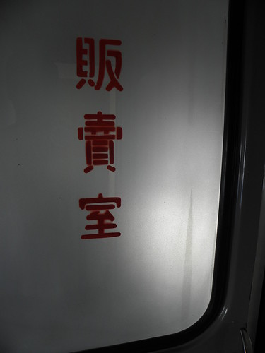 20110605027