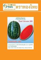 thailandwateremlon seeds mua bán giống dưa hấu Thai Crimson 389 ไทย คริมสัน 389