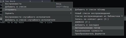 Screenshot - 25.07.2011 , 22_12_48