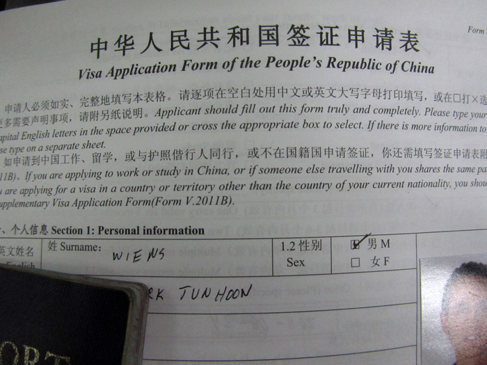 5977731209 42905544f0 o How to Get a China Visa in Bangkok
