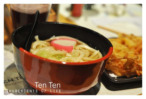 Chile_hotate_udon_s