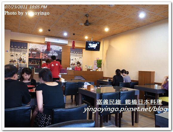 嘉義民雄_鶴橋日本料理20110723_R0040872