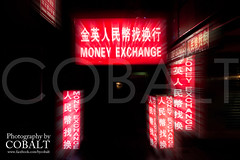 _COB5675-Edit (theluminousthedark) Tags: hk money hongkong nikon hong kong changer mongkok moneychanger d700