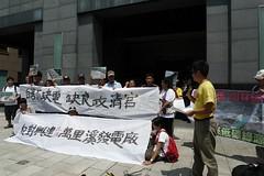 反萬里電廠自救聯盟從花蓮趕到台北,在環保署前召開記者會。(地球公民基金會提供)