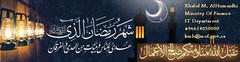 app_full_proxy (ufstest) Tags: الله تقبل