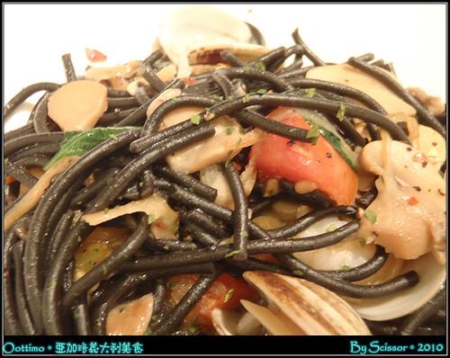 香炒海鮮墨魚麵