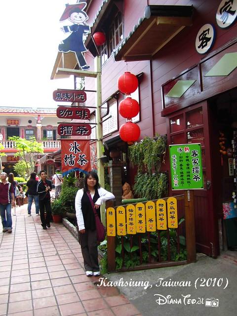 Mei Non Hakka Village 05