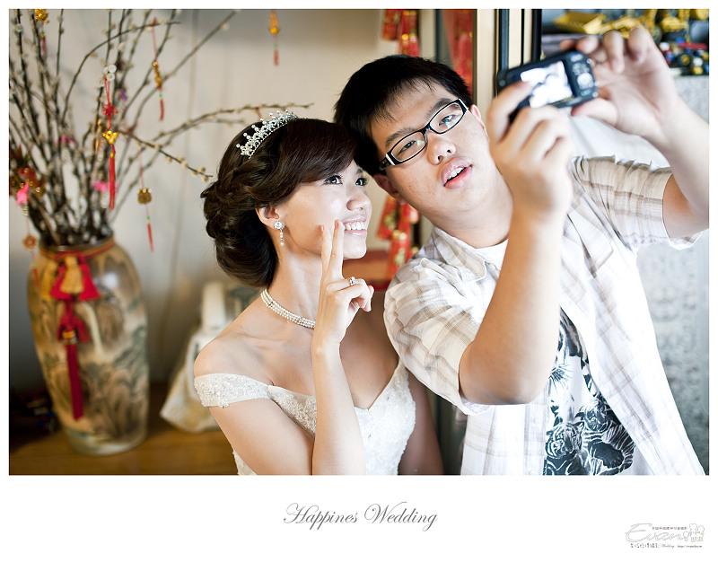 [婚禮紀錄]祥豐&京樺婚禮全紀錄_037