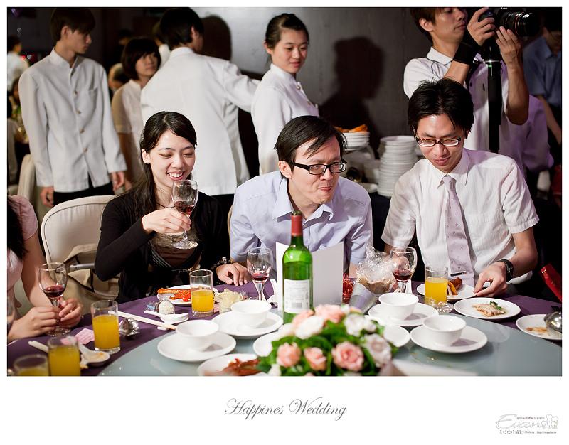 [婚禮紀錄]祥豐&京樺婚禮全紀錄_258