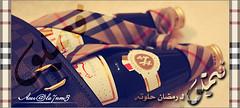 فيمتو لـ رمضآن حلوته (aboodeksa) Tags: ، كريم تصاميم رمضان بي تواقيع رمضانية رمضاني بلاكبيري رمزيات