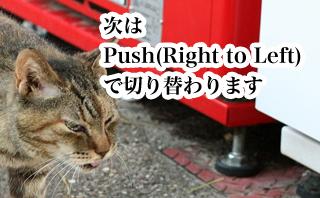 push_r_l