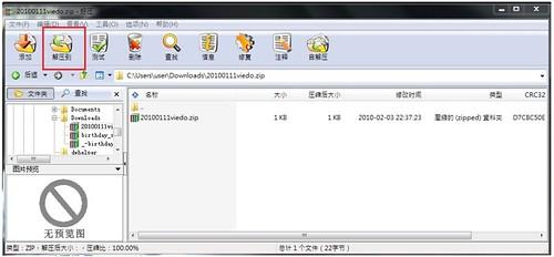 2011-10-02_103056