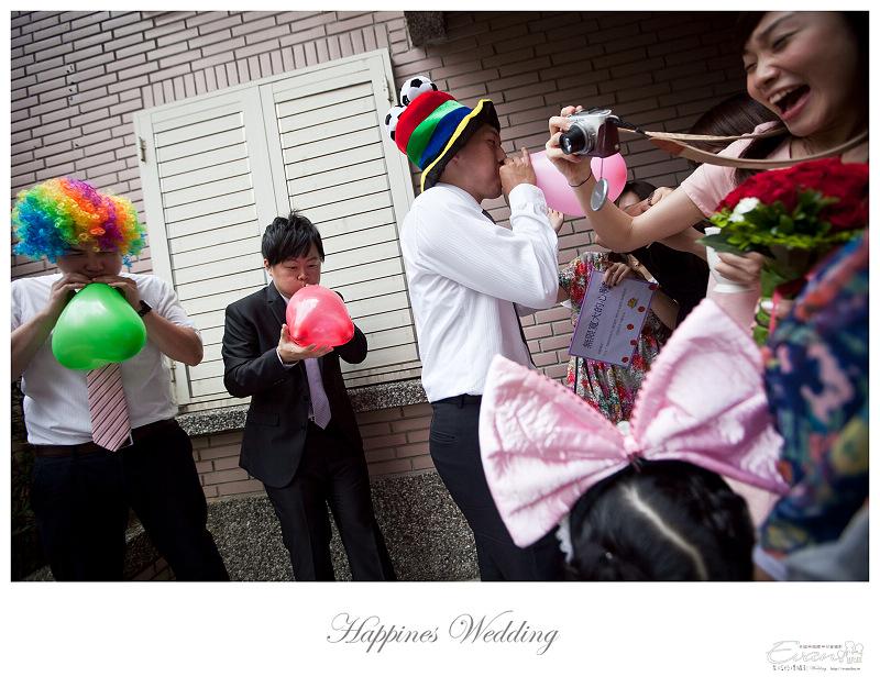 [婚禮攝影]承澤&佩蓉 婚禮紀錄_075