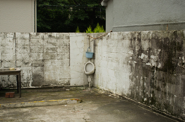 a open toilet