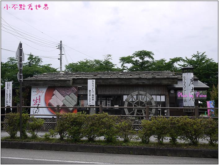 仙北市角館傳統街-03.jpg