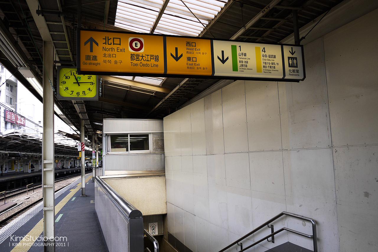 2011年 311 日本行-117