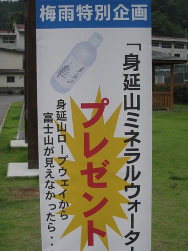 20110709057