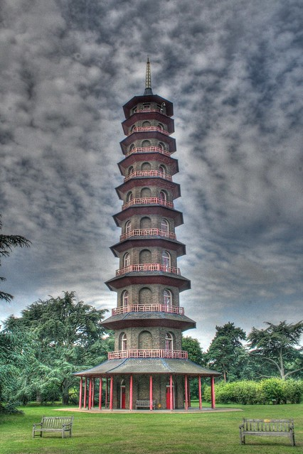 The Chinese Pagoda