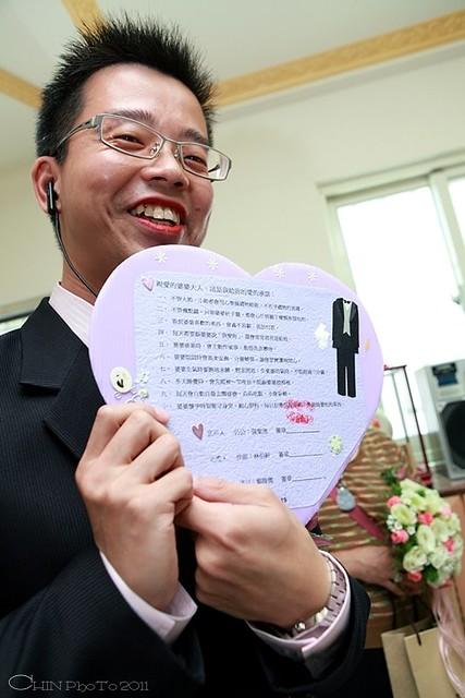 20110619 結婚紀錄-26