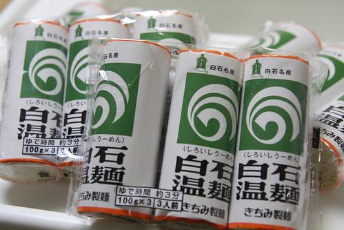 きちみ製麺「白石温麺」