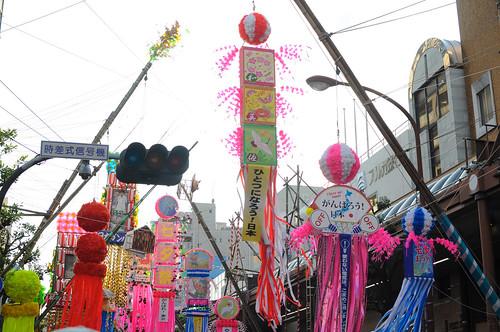 Tanabata- 1