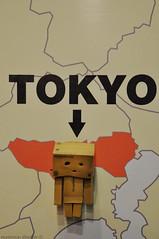 Sayonara =( (Muneerah Ibrahim) Tags: love japan earthquake made damage watashi danbo  noedite