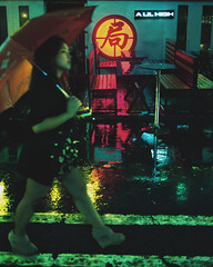 Rain (Jonathan Kos-Read) Tags: china city rain delete10 bar night umbrella delete9 delete5 delete2 crossprocessed delete6 delete7 beijing delete8 delete3 delete delete4 save save2 nightlife raining sanlitun deletedbydeletemeuncensored