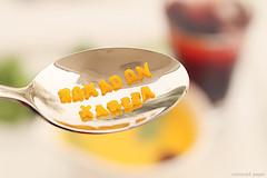 رمضان كريم ^^