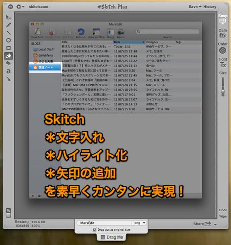 スクリーンショット 2011-07-27 21.42.53