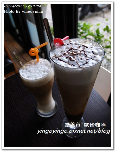 嘉義市_歐怡咖啡20110724_R0040944