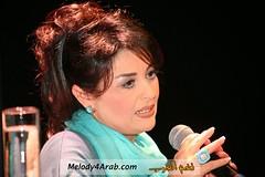 melody4arab.com_Najet_Attia_16837 (نغم العرب - Melody4Arab) Tags: najet عطية attia نجاة