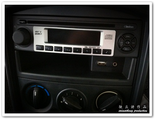 Proton Saga FLX - Player with USB