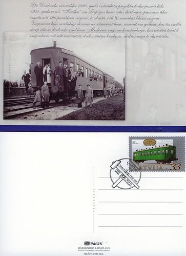 Pastmarka Latvijas par dzelzceļa vēsturi