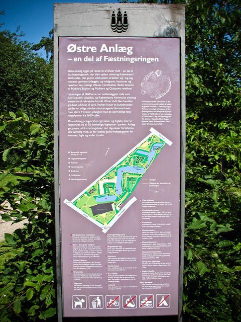 Копенгаген - Парк Østre Anlæg